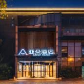 蘇州金雞湖李公堤亞朵酒店