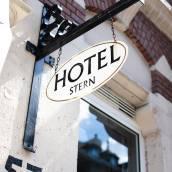 斯特恩酒店