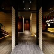 新橫濱拉古納套房酒店