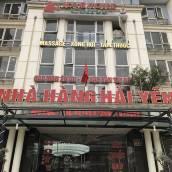 海燕 1 號酒店