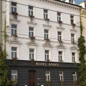 安德爾酒店