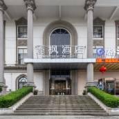 蘇州麗楓酒店