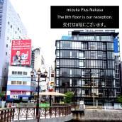 幻象中洲 1 號 - 無人酒店