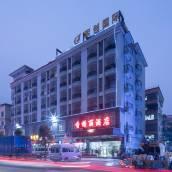 廣州香榭麗酒店
