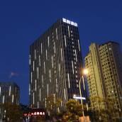 星程酒店(昆明萬達廣場店)