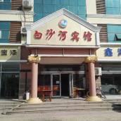 青島白沙河賓館