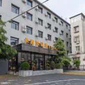 北京卡吉爾曼德商務酒店