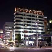 漢密爾頓酒店 -布萊克-