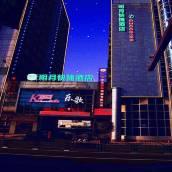 蘇州明月快捷酒店