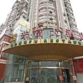 上海共富大酒店