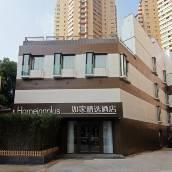 如家精選酒店(上海延安西路店)