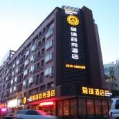 煙台愛璞商務酒店