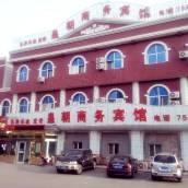 克拉瑪依皇朝商務賓館