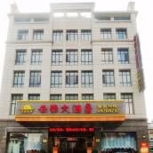 雲怡大酒店(上海國家會展中心店)