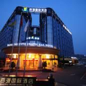成都百港國際酒店