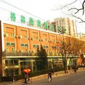 格林豪泰酒店公寓(北京光明橋店)