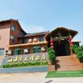 西昌海灣風情酒店