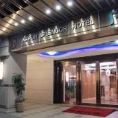 鮪魚家族飯店-台東館