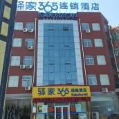 驛家365連鎖酒店(肅寧肅水路店)