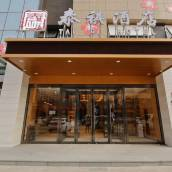泰祺酒店(西安行政中心高鐵北客站店)
