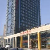西安長征國際酒店