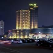 宜興大酒店