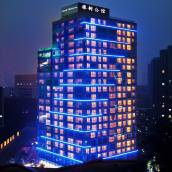 北京橡樹公館