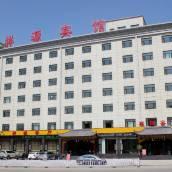 臨夏祥源賓館