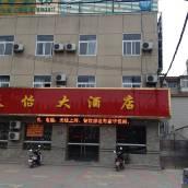 明光天怡大酒店