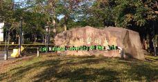 国立台北艺术大学-台湾-m82****25